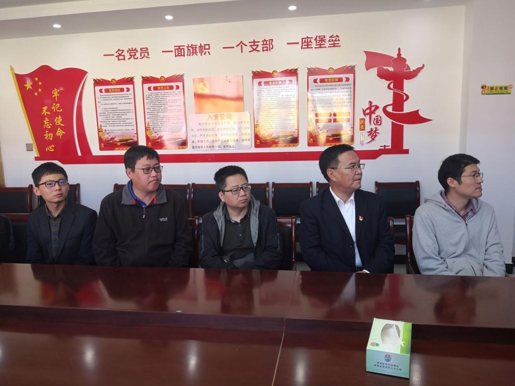 学院教职工赴互助县五十镇班彦村开展学习实践活动